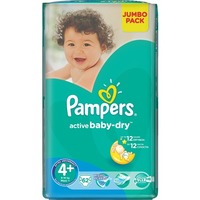 Pampers Active Baby-Dry 9-16 кг (62)