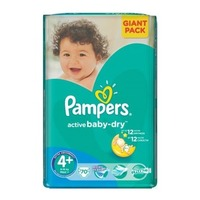 Pampers Active Baby-Dry 9-16 кг (70)